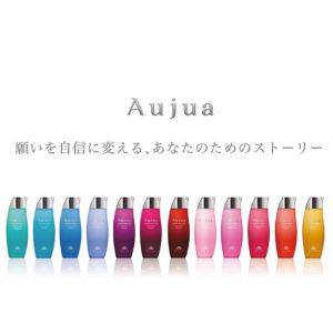 7/1~8/16 夏のAujuaキャンペーン!!